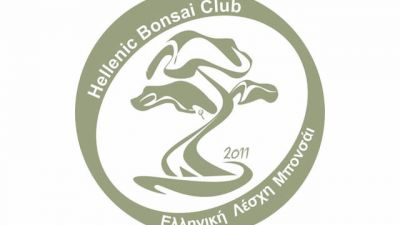 hellenic-bonsai-club.jpg