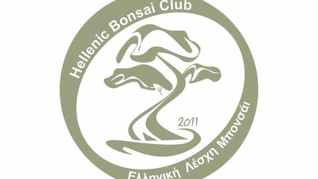 hellenic-bonsai-club.jpg