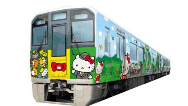 hello-kitty-train-wakayamaf.jpg