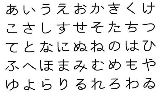 hiragana_f.jpg