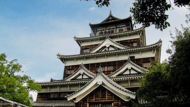 hiroshima-castle-2.jpg