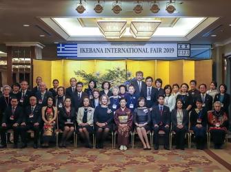 Η Ελλάδα τιμώμενη χώρα στη Διεθνή Έκθεση Ικεμπάνα στο Τόκιο