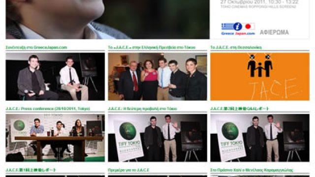 jace-website.jpg