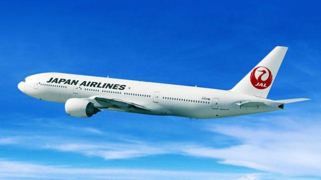 jal-airplane.jpg