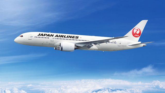 japan-arilines-f.jpg