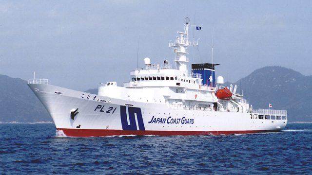 japan-coast-guard.jpg