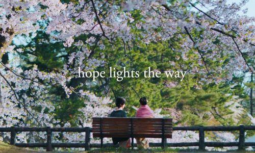 japan-hope-lights-the-way.jpg