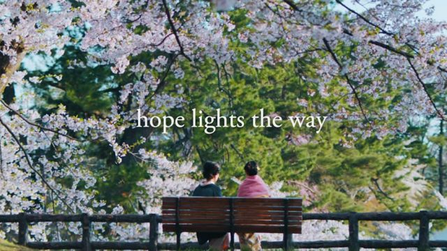 japan-hope-lights-the-way.jpg