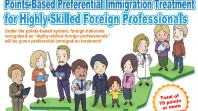 japan-immigration-high-skills1.jpg