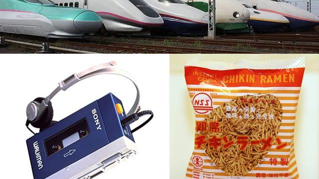 japan-innovations.jpg