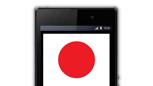 japan-mobile-phones.jpg