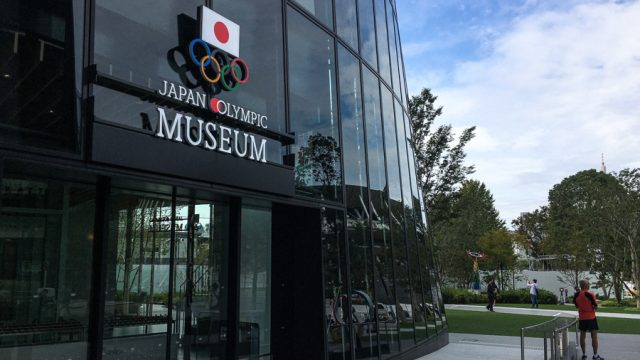 japan-olympic-museum.jpg
