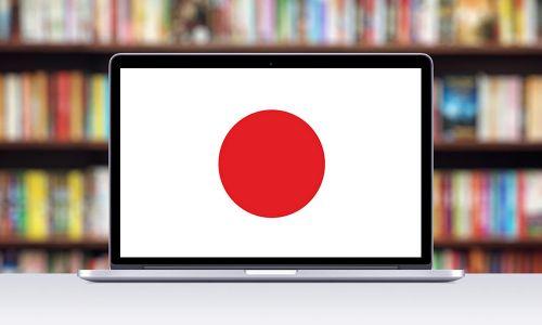 japan-online-courses.jpg