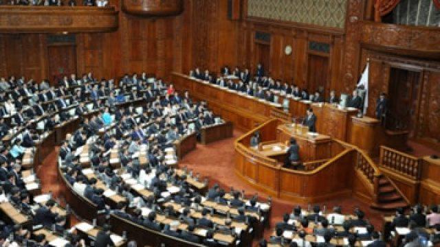 japan-parliament.jpg