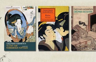japanese-literature-greeecejapancom2.jpg