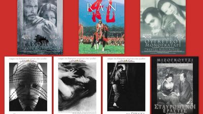 jpn-cinema-posters.jpg