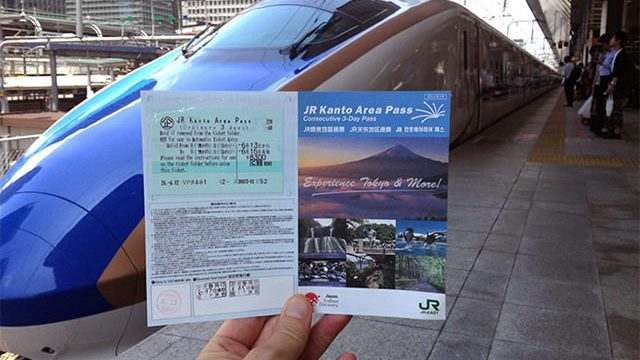 jr-kanto-pass.jpg