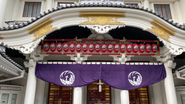 kabuki-za-greecejapancom-1.jpg
