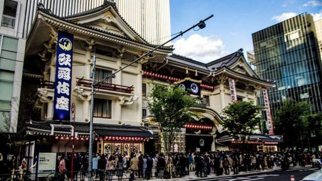kabukiza-tiff.jpg