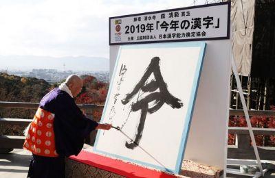 kanjirei.jpg