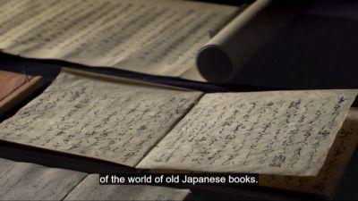 keio_uni_rare_books.jpg
