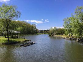 Ιαπωνία: Το βραβευμένο από την Ελλάδα και την UNESCO πάρκο της πόλης Κογκά
