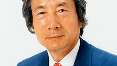 koizumi-junichiro.jpg