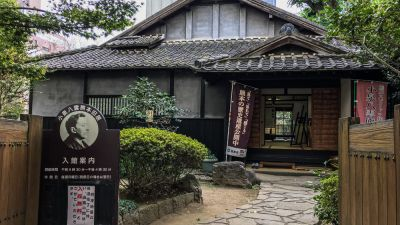 kumamoto-hearn-1.jpg