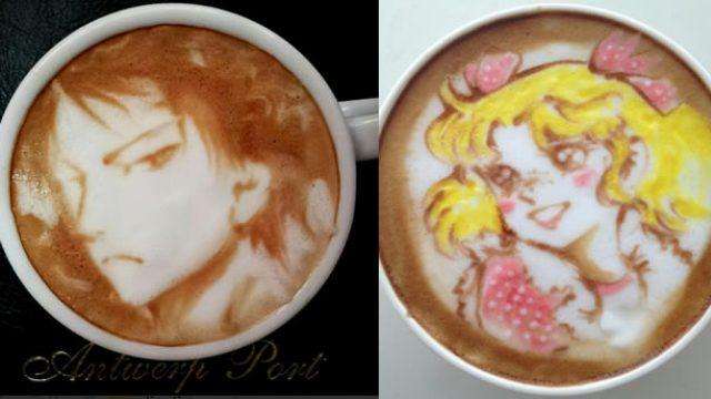latte-japan.jpg