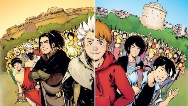 manga-thessaloniki-1.jpg
