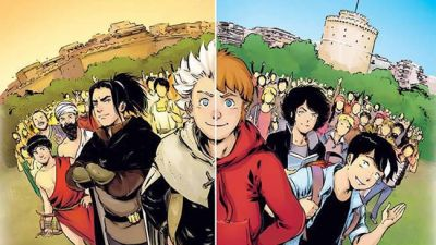 manga-thessaloniki.jpg