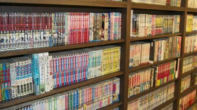manga_tokyo.jpg