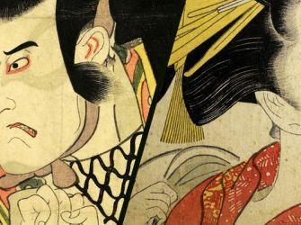 «Μόδα και Ιαπωνική τέχνη» στο Μουσείο Ασιατικής Τέχνης Κέρκυρας