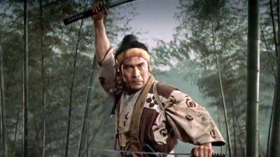 mifune-photo.jpg
