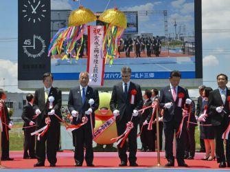 Εγκαινιάστηκε το καινούργιο στάδιο του Μισάτο, «πόλης υποδοχής της Ελλάδας» για το Τόκιο 2020