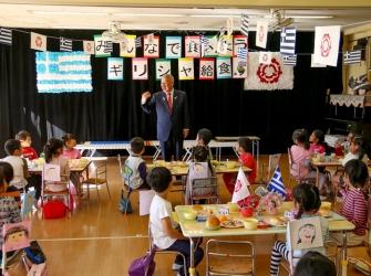 Ιαπωνία: Τα παιδιά του Μισάτο γνωρίζουν την Ελλάδα