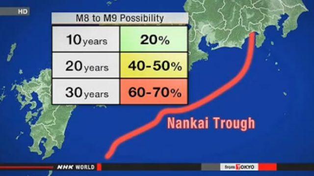 nankai-earthquake.jpg