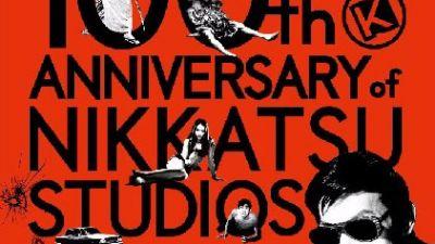 nikkatsu-poster.jpg