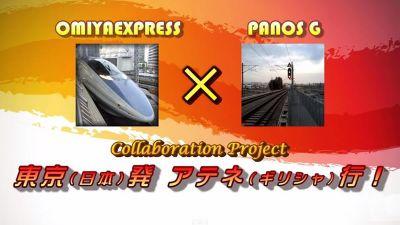 omiyaexpress-panosg.jpg