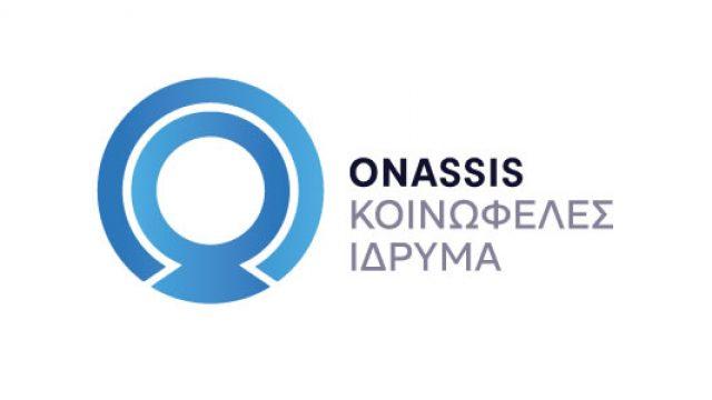 onassis_logo_gr.jpg