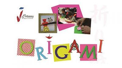 origami2017-1.jpg