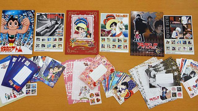 osamu-tezuka-stamps-set.jpg