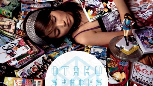 otakuspaces_cover.jpg