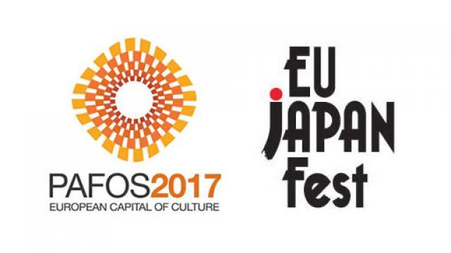 pafos2017-EU-Japan-Fest.jpg