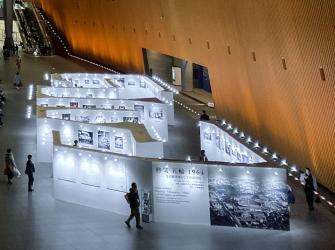 «Πάθος, Ολυμπιακοί Αγώνες και 1964», έκθεση στο Tokyo International Forum