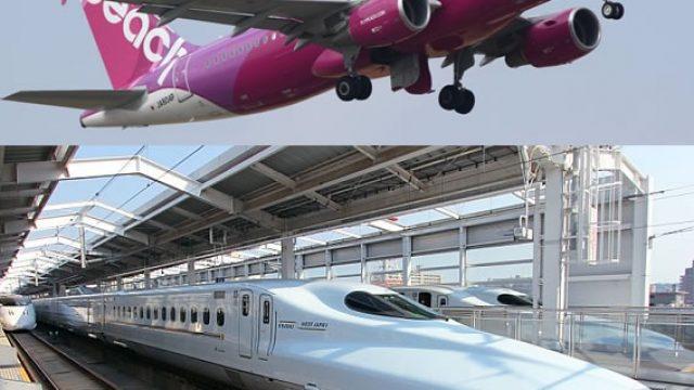 peach-shinkansen.jpg
