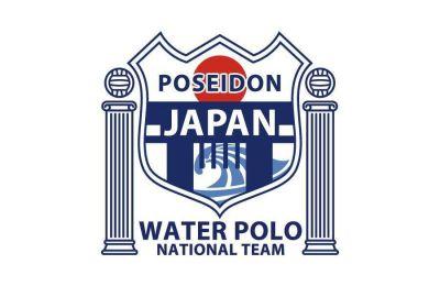 poseidon-japan-1.jpg