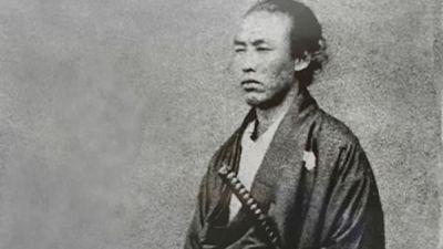 ryoma-sakamoto1.jpg