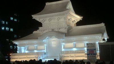 sapporo-yuki-matsuri.jpg