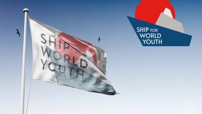 ship-for-world-youth-logo.jpg